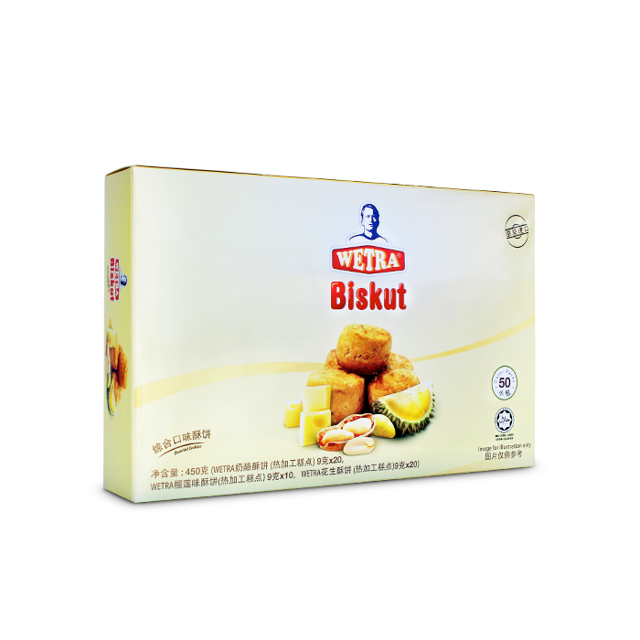 Biskut Assorted Cookies