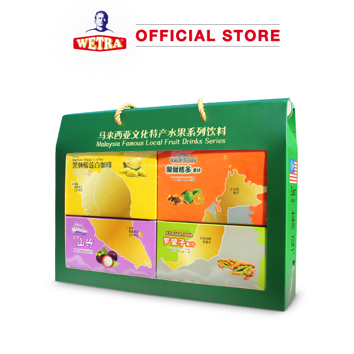[LIMITED EDITION MALAYSIA MAP SERIES] 4 IN 1 Malaysia Specialty Fruit Series (Box)