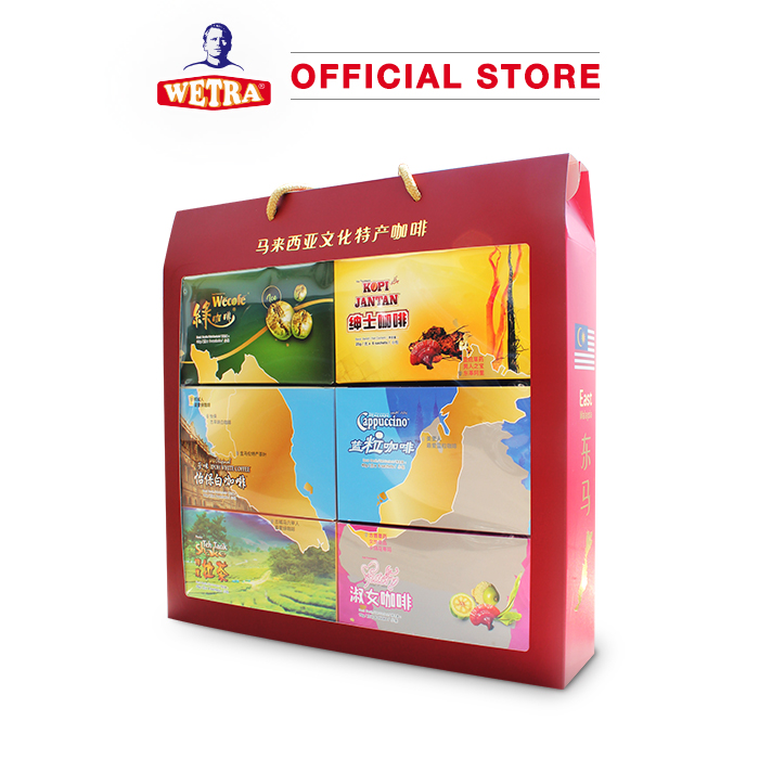[LIMITED EDITION MALAYSIA MAP SERIES] 6 IN 1 Malaysia Specialty Coffee and Tea Combo (Box)