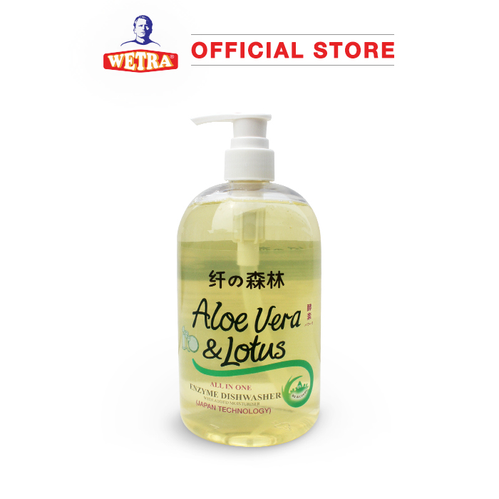 Aloe Vera and Lotus ALL IN ONE Enzyme Dishwasher (500ml)